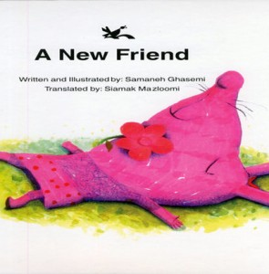 """English version of """"A New Friend"""" comes to Tehran bookstores"""