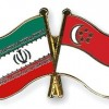 Iran, Singapore to Develop Cooperation on Sports - Sports news