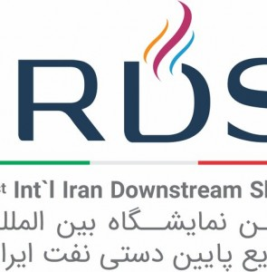 Intl. Iran Downstream Show slated for Feb. 2020