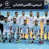 Iran Drops Two Spots at Futsal World Ranking - Sports news