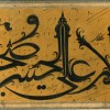 National Museum of Iran to display rare calligraphy works
