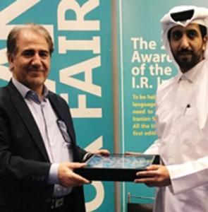 Iran, Qatar emphasize expansion of publishing exchanges