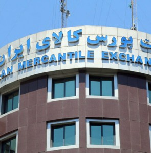 Value of trades at IME hits $690m in a week