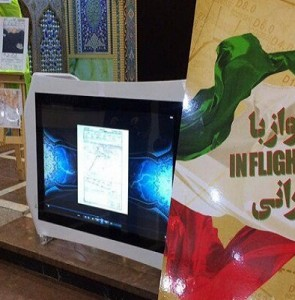 Iran's Army unveils Inflight AIP