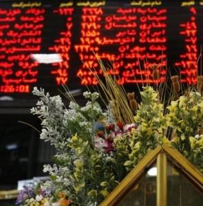 TEDPIX, IFX rising more - Tehran Times