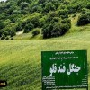 A glance at tourist attractions, must-see sites of Ardabil province