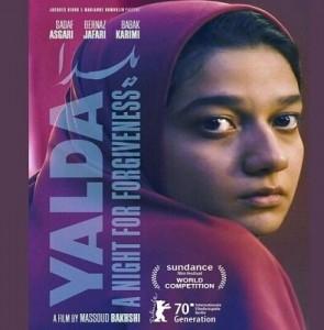 Iranian feature film 'Yalda' to be screened in Germany