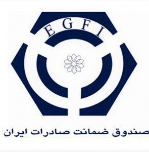 EGFI ranks 1st among region's Islamic funds for 2nd time