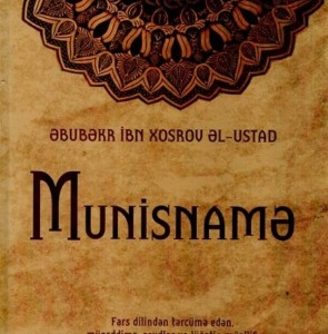 Persian book Munisnameh published in Azerbaijani
