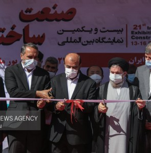 Mehr News Agency - Iran Confair 2021 kicks off in Tehran